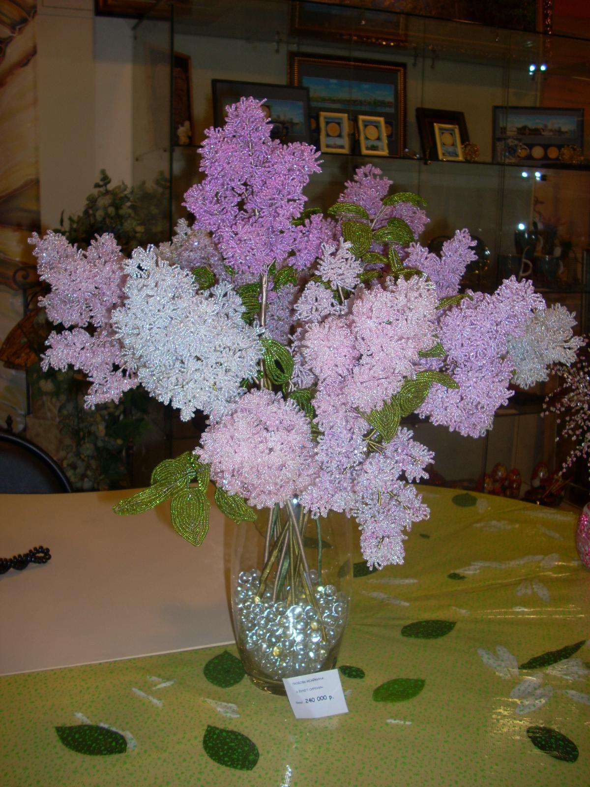 Художественное фото цветов